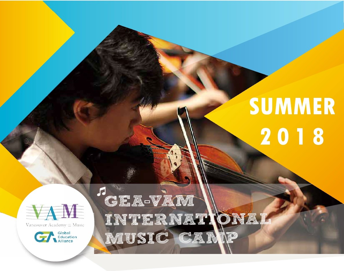 International Music Camp for 10-17 yo