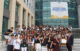 Korean Immersion Program - International Summer School
