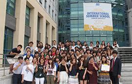 Korean Immersion Program - International Summer School